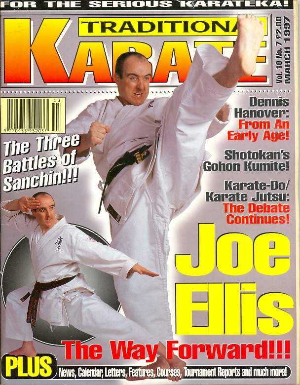03/97 Traditional Karate